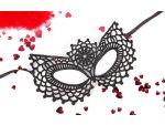 Черная ажурная текстильная маска Виолетта #108386