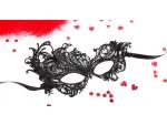 Черная ажурная текстильная маска Марго