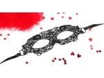 Черная ажурная текстильная маска Одри
