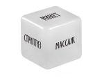 """Неоновый кубик """"Наслаждение для него"""" #146302"""