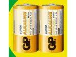 Батарейки 14А алкалин в пленке GP14A-OS2 - 2 шт. #52745