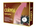 "БАД для мужчин ""Саймы"" - 1 капсула (350 мг.)   #53501"
