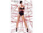 Комплект Shinju: лиф, высокие трусики и верёвки для связывания  #56169