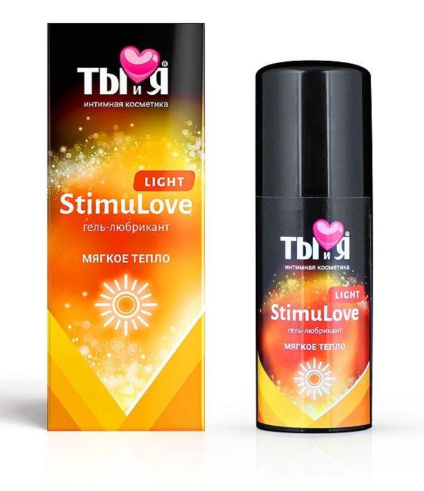 Гель-лубрикант StimuLove light для мягкой стимуляции возбуждения - 50 гр.