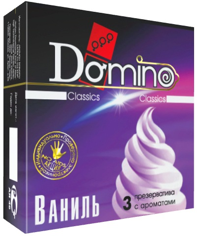 Ароматизированные презервативы Domino  Ваниль  - 3 шт.