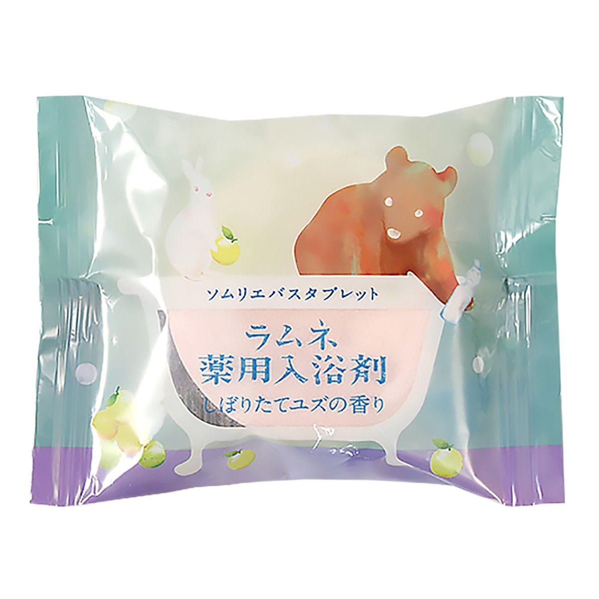 Расслабляющая соль-таблетка для ванны с ароматом юдзу - 40 гр.