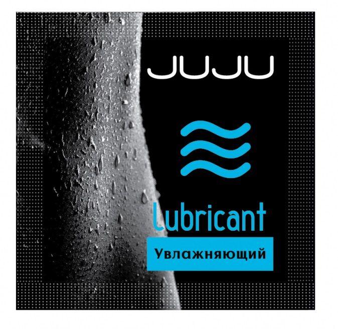 Увлажняющий лубрикант на водной основе JUJU - 3 мл.