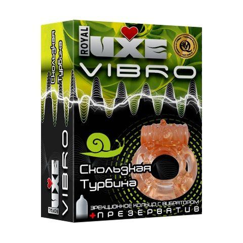 Эрекционное виброкольцо Luxe VIBRO -  Скользкая турбина