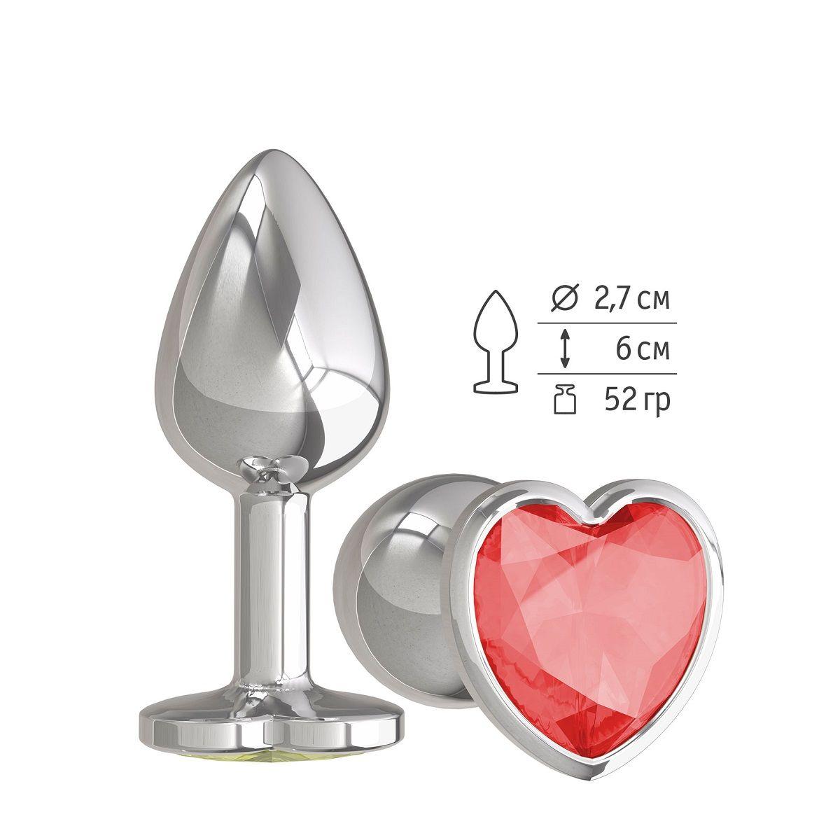 Серебристая анальная втулка с красным кристаллом-сердцем - 7 см.