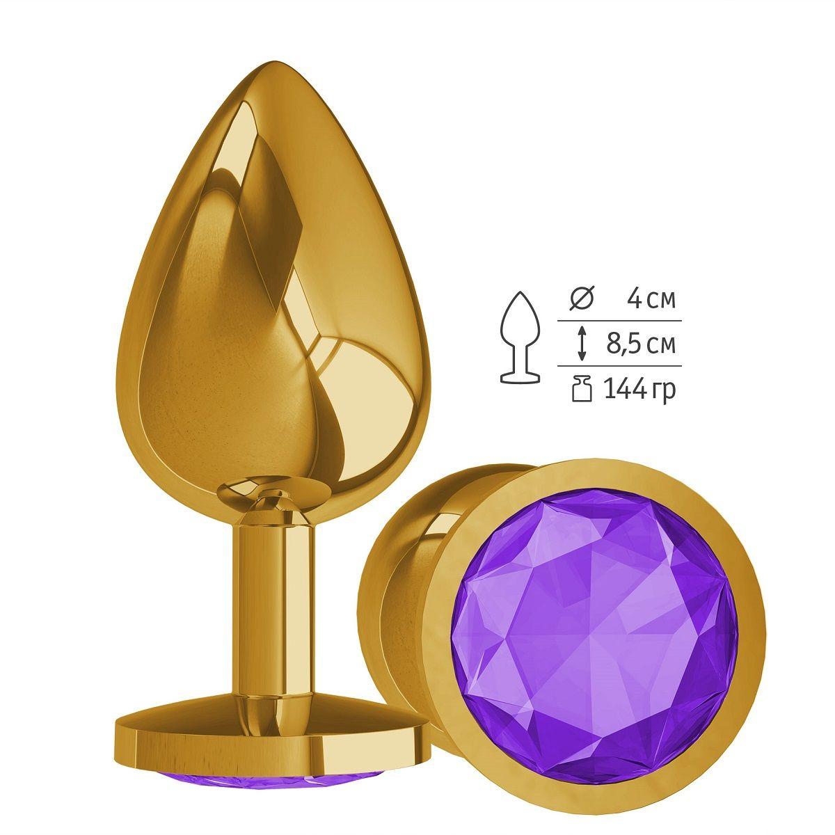 Золотистая большая анальная пробка с фиолетовым кристаллом - 9,5 см.