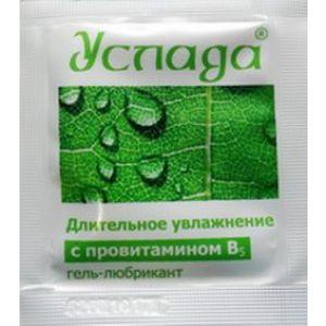 Гель-лубрикант  Услада  в одноразовой упаковке - 4 гр.