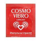 Пробник женского стимулирующего лубриканта на силиконовой основе Cosmo Vibro - 3 гр.