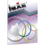 Презервативы Luxe  Парный слалом  с рёбрышками - 3 шт.